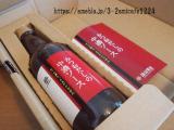 洋食はもちろん和食にも 鎌田醤油 かつおだしの中濃ソース の画像(2枚目)