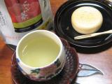 玉露園さんの「お徳用こんぶ茶」お試し~☆の画像(3枚目)