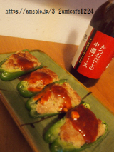 洋食はもちろん和食にも 鎌田醤油 かつおだしの中濃ソース の画像(7枚目)