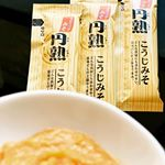 #ひかり味噌 #monipla #hikarimiso_fan #感謝 #無添加 #糀 #旨味 #organic #miso #된장 #приправа #seasoning #味噌 #時短 #おうち…のInstagram画像