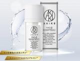 保湿効果の高い☆エイジングケア美容液@AKIKO HAS-β プレミアムエッセンスの画像(2枚目)
