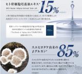 保湿効果の高い☆エイジングケア美容液@AKIKO HAS-β プレミアムエッセンスの画像(3枚目)