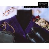 【CODE】titivate カーディガン×ベルト付スカート セットアップの画像(1枚目)