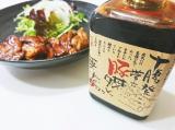 「*ラム×豚丼のタレッ*」の画像(4枚目)
