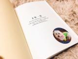 ☆10年日記はじめました☆の画像(2枚目)