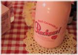 大容量で毎日使える!桃セラミド in プレミアムボディミルク②の画像(1枚目)