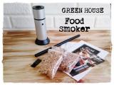 おうちで簡単に燻製が楽しめる!グリーンハウスのフードスモーカーを使ってみましたの画像(2枚目)