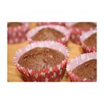 **No.45 チョコカップケーキ**てきとーに玄米粉とかベーキングパウダーとか入れまくって焼いたチョコカップケーキ🧁カップケーキの絵文字かわいい!フライングタイガーのこのグラ…のInstagram画像
