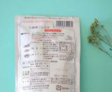 ☆色々な料理にも使える! うまみたっぷり こんぶ茶☆の画像(2枚目)