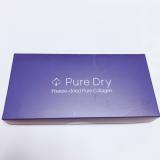 コラーゲン美容液でスペシャルケア✳︎ 乾燥美容原液 ピュアドライの画像(1枚目)