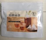 ヤマサン 国産オーガニック 発酵緑茶の画像(1枚目)