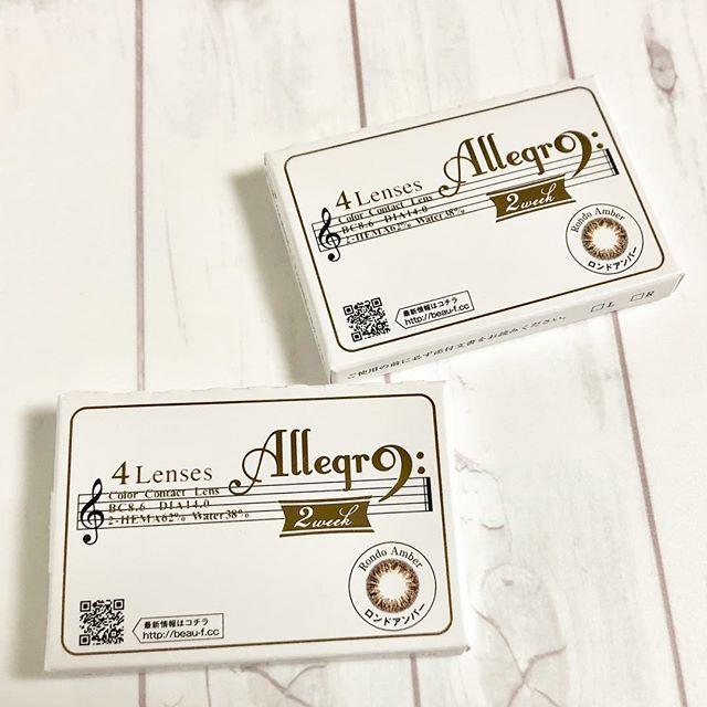 口コミ投稿:Allegro2weekロンドアンバーを使用しました💕フチが薄くて発色がとてもいい😍ナチュラ…