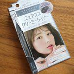 .pdc @pdc_jp さんに ピメルテット ニュアンスクリーミーライナー をいただきました🌟.ニュアンスクリーミーライナーは、存在感がありながら、ふわっと柔らかな印象の眼差しに👀こ…のInstagram画像