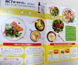<monitor>持留製油 MCT食べるオイルの画像(2枚目)