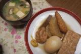 晩ごはん~~干し野菜作り・・・・猫のまる・・の画像(8枚目)