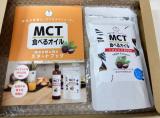 <monitor>持留製油 MCT食べるオイルの画像(1枚目)