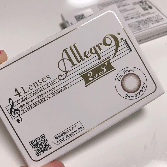 口コミ投稿:アレグロ2ウィークのフィーネブラウンを試してみました。レンズの裏表がわかる様に、…