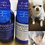 #superfoodlab#スーパーフードラボ#monipla #thesuperfoodlab_fan#顔はかなりかなり加工してます。愛犬は当たり前だけど何にも加工してません😍…のInstagram画像