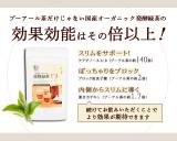 【モニター】*国産オーガニック発酵緑茶*の画像(1枚目)