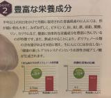 「【黒にんにく】黒青森」の画像(2枚目)