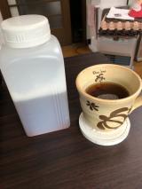 【モニター】*国産オーガニック発酵緑茶*の画像(2枚目)
