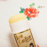 韓国のマルチ保湿剤*OrgaPlus SUPER CARE BALM【保湿バーム】の画像(2枚目)