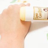 韓国のマルチ保湿剤*OrgaPlus SUPER CARE BALM【保湿バーム】の画像(3枚目)