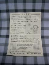 「熊本馬油100%『プチ馬油』~\(*⌒0⌒)♪」の画像(5枚目)