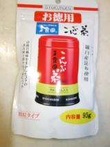 玉露園さんのお徳用こんぶ茶の画像(1枚目)
