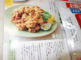 玉露園さんのお徳用こんぶ茶の画像(3枚目)