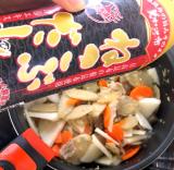 「ねこぶだし」で和食の味がキマりまくる!!!の画像(11枚目)