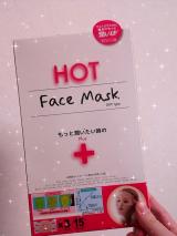 ながら温(HOT)フェイスマスク モニター参加の画像(1枚目)
