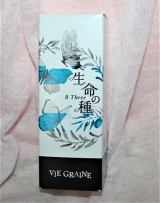 100%天然のオイル『IE GRAINE 生命の種(INOCHI NO TANE)BThree』/肥田木 和枝さんの投稿