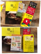 「大島椿 スペシャルBOX(๑♡ᴗ♡๑)」の画像(3枚目)