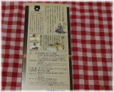 桜チップ香る!オリーブオイルかペッパーで召し上がる洋風鯖寿司!!の画像(2枚目)
