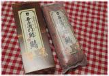 桜チップ香る!オリーブオイルかペッパーで召し上がる洋風鯖寿司!!の画像(8枚目)