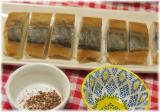 桜チップ香る!オリーブオイルかペッパーで召し上がる洋風鯖寿司!!の画像(4枚目)