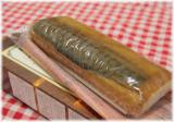 桜チップ香る!オリーブオイルかペッパーで召し上がる洋風鯖寿司!!の画像(3枚目)