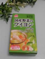 ♪マルトモ「国産野菜のブイヨン」でカルボナーラリゾット♪の画像(2枚目)