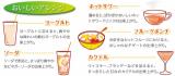 まろやか黒酢ドリンク「ビネップル」で健康UP♪の画像(4枚目)