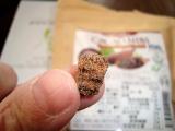 スーパーフード・カカオニブを食べてみた♪の画像(3枚目)