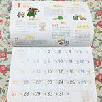 伝統食育暦カレンダー頂きました🗓✨季節のレシピが載ってて便利ー🍳今年は日本の季節的な行事とかも大事に生きようかな💡スマホで済むからカレンダーとかいらないかなって思ったけども、やっぱ毎月めく…のInstagram画像