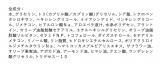 新感覚 ボディローション ロベクチンの画像(5枚目)