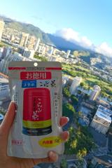 Hawaii☆日本から持ってきた⑤☆海外旅行に欠かせないものの画像(2枚目)