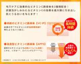 「炭酸と柑橘パワーでさっぱりしっとりな癒し洗顔♡」の画像(2枚目)