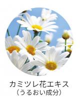 【アクアリファイ二ングローション】★モニター★の画像(4枚目)