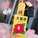 「大島椿♡嬉しいスペシャルBOX♡」の画像(1枚目)