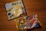 マルハニチロの冷凍食品★洋食セットの画像(1枚目)