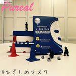 #Repost from @pureal_official with @regram.app ... 本日からmoniplaでのInstagram画像