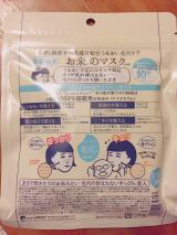 毛穴撫子 お米のマスクの画像(7枚目)